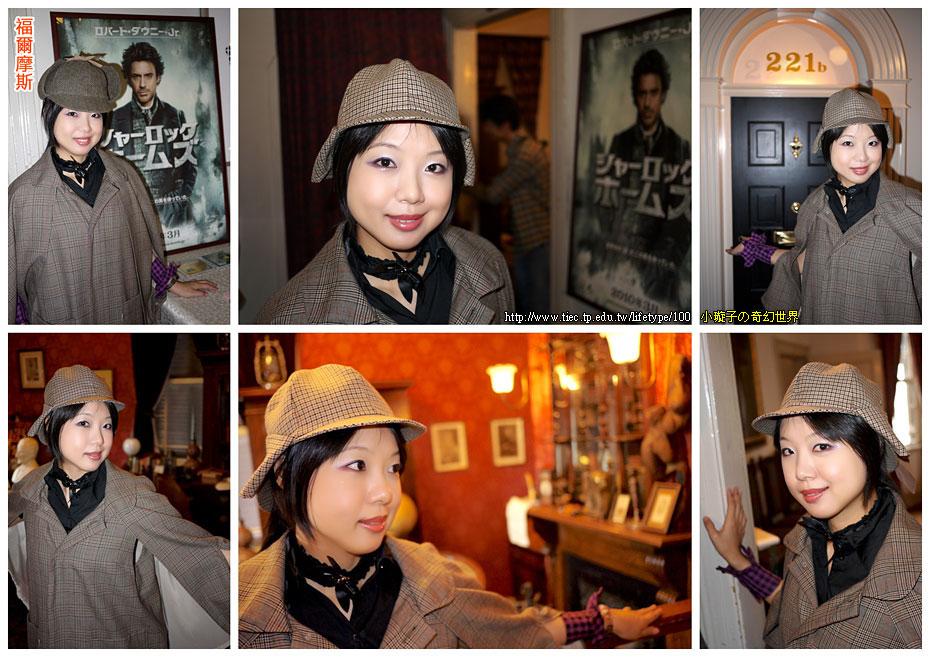 2010-10-31-10.jpg